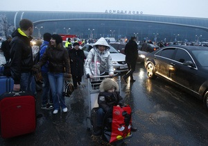 В Домодедово большинство рейсов выполняются по расписанию