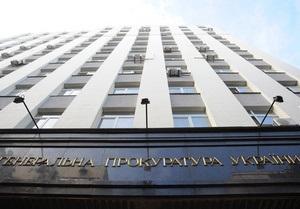 Завтра депутаты будут пикетировать Генпрокуратуру