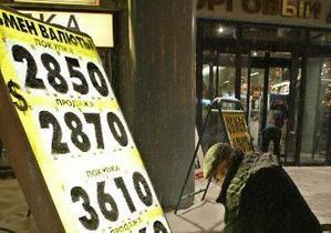 В Москве кассир нелегального обменника пять часов сжигала деньги, не пуская милиционеров
