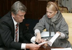 Ющенко требует от Кабмина внести проект госбюджета в Раду: Тимошенко считает, что до выборов ничего не выйдет