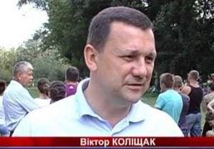 В Хмельницком кандидат в депутаты получил посылку со взрывчаткой