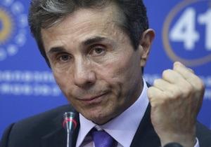 Иванишвили намерен полностью сменить состав правительства