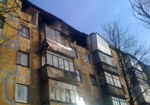 В Мариуполе в пятиэтажном доме произошел взрыв