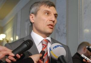 Ефремов - Партия регионов - Рада - Свобода - Кошулинский - Ефремов заявил, что у ПР хватит голосов для отставки вице-спикера Кошулинского
