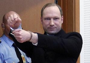 Брейвик планировал целую серию атак на  предателей Норвегии