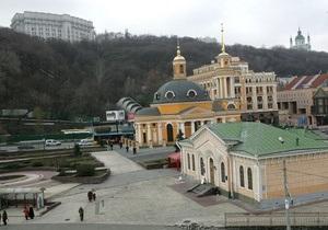 Киев принял бюджет с профицитом в полмиллиарда гривен