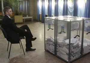 Жители Москвы не могут принять участие в выборах президента Украины - Эхо Москвы