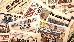 Пресса России: депутаты делят СМИ на  свои и чужие