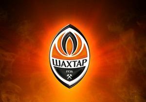 Дело об убийстве президента ФК Шахтер направили в суд