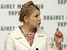 Тимошенко уверена, что Кабмин и НБУ имеют одинаковое видение бюджета