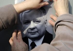 Трагедия под Смоленском: Прокуратура выявила нарушения в работе охраны Качиньского