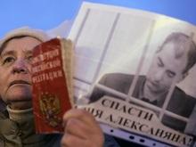 ФСИН: Никто не мешает Алексаняну принимать душ