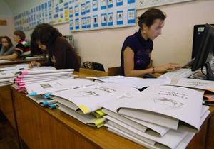 В этом году втрое больше абитуриентов обжаловали результаты внешнего тестирования