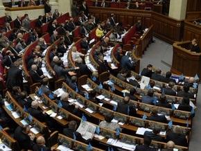 Рада сократила избирательную кампанию и увеличила залог для кандидатов в президенты