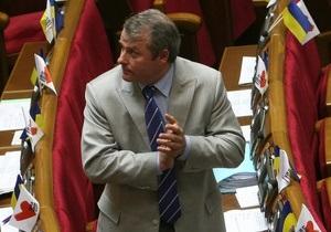 Союз спасения села заплатит 100 тысяч гривен за информацию о местонахождении Лозинского