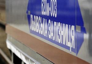 На Закарпатье упал с моста и погиб 65-летний железнодорожник