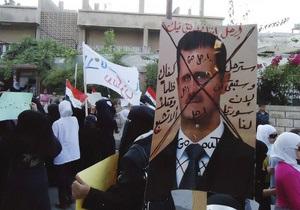 Парламент Египта заморозил отношения с парламентом Сирии