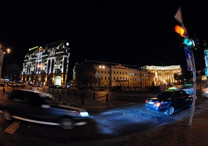 Киевские власти за три с половиной месяца продали коммунального имущества на 40 млн грн