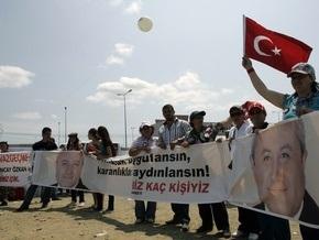 В Турции судят 56 человек, обвиняемых в подготовке военного переворота