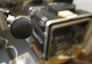 Россия требует увольнения репортеров и послов из-за утечек в ООН - Reuters