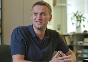 Навальный выложил в блоге документы по делу Кировлеса