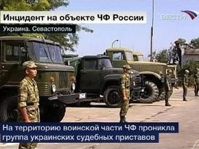 ВМФ России: Украина создает напряженность в местах дислокации Черноморского флота