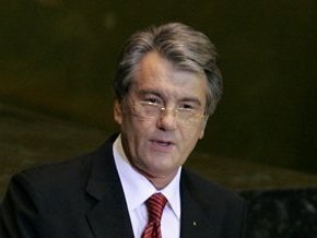 Ющенко: Для нас отношения с США - это отношения больших друзей