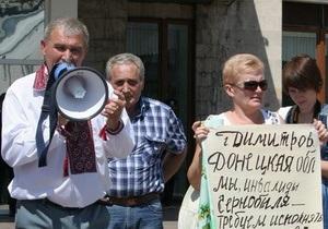Объединенная оппозиция заявляет, что против их кандидата в Донецке возбудили уголовные дела