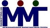 В Киеве состоялся круглый стол  Мониторинг розничных цен: проблемы и решения