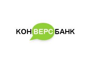 Кредитный рейтинг КОНВЕРСБАНКА обновлен на  позитивный