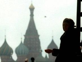 Отток капитала из России составил $33 млрд