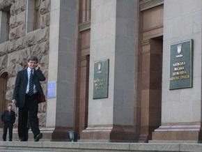 КГГА призывает Киевсовет активнее продавать столичную землю