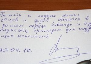 Губернатор Одесской области допустил ошибки в словах  наших  и  служить