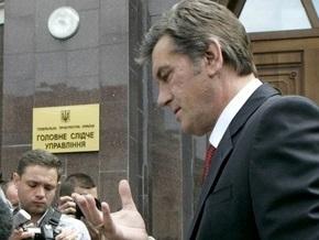 Сегодня Ющенко даст показания Генпрокуратуре