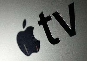 Apple может начать ТВ-трансляцию через свои устройства