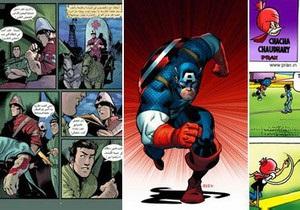 Можно ли понять страну по ее комиксам?