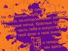 В Киеве создан первый украинский бренд тряпичных сумок