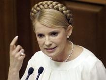 Тимошенко пообещала ЕС, что Украина откажется от Президента