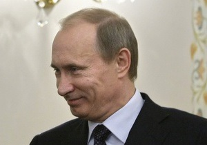 Путин поздравил Азарова с ратификацией соглашения по ЧФ