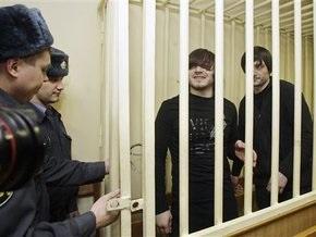 Суд оправдал всех обвиняемых по делу об убийстве Политковской