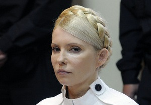 У Тимошенко поднялась температура