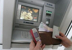 В Харькове у мужчины изъяли прибор для получения персональных банковских данных