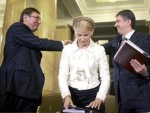 НУ-НС опроверг заявление Луценко о поддержке Турчинова