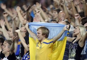 Украинцы рассказали о своем видении будущего страны - Ъ