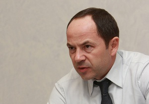 Тигипко назвал нецелесообразным выравнивание сети коммунальных тарифов