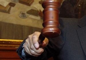 Суд в Киеве приговорил экс-гендиректора крупного госпредприятия к шести годам тюрьмы