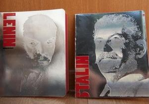 В Киеве продают школьные тетради со Сталиным и Лениным на обложке - СМИ