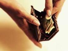 Как оплатить часть ипотечного кредита за счет государства