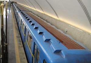 Завтра из-за футбола киевское метро изменит график работы