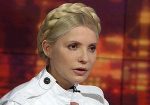 БЮТ: Режим Януковича хочет расправиться с Тимошенко, сжимая срок ее ознакомления с делом